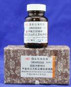 GBW08308-湖底沉积物中甲基汞及无机元素标准物质