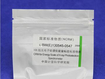 GBW(E)130545 X射线光电子能谱仪能量标度标准物质