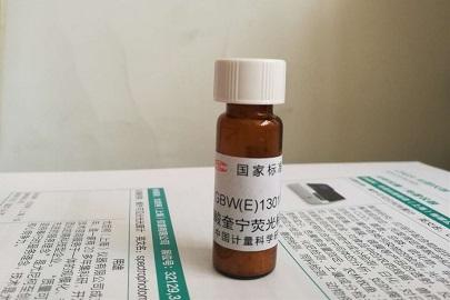 GBW(E)130100-硫酸奎宁荧光标
