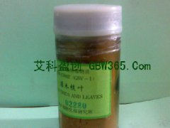 GBW07603-生物成分分析-灌木