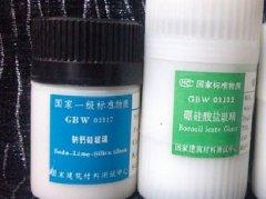 GBW03132-硼硅酸盐玻璃成分