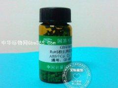 GBW08404-RoHS检测用聚丙烯中