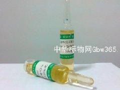 GBW(E)080345-色度标准溶液