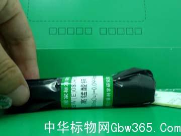 GBW(E)080458高锰酸钾容量分