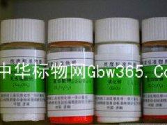GBW(E)060311-乙二胺四乙酸二