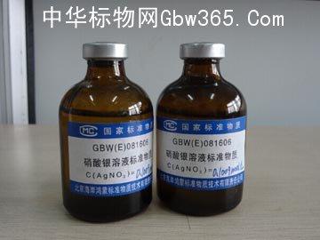GBW(E)081608硫代硫酸钠溶液