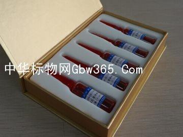 GBW(E)100164诱惑红溶液标准
