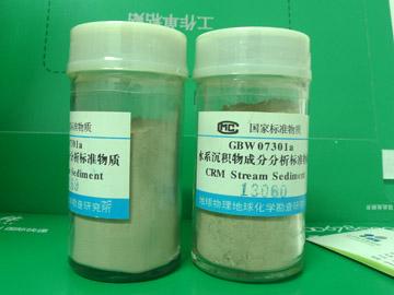 GBW07301a—水系沉积物成分