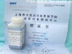 SGB-YYA23001I二十三种混标