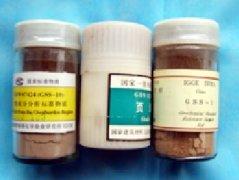 GBW07362水系沉积物标准物质