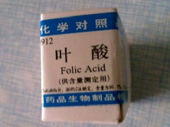 100074-叶酸-Folic Acid对照品