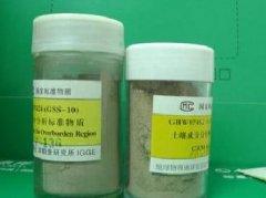 GBW07424-土壤成分分析标准