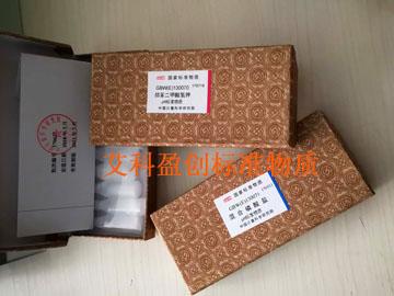 GBW(E)130072-硼砂pH标准物质