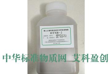 HTSB-1陕西塿土土壤有效态