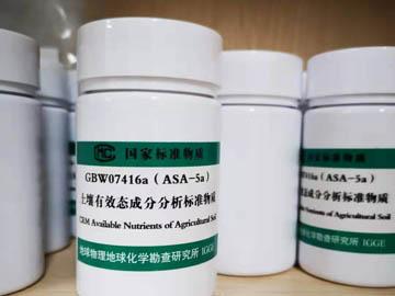 GBW07459(ASA-8) 土壤标准物质